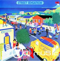 Kinokuniya Band - Street Sensation (1979)