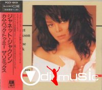 Janet Jackson - Come Back To Me (The Remixes) (CD) 1990