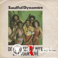 "Soulful Dynamics - Did You See My Wife  Buy Your Love ,Vinyl 7"" (1982)"