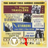 Various Artists - Great 1955 Shrine Concert (1993)