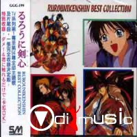 Rurouni Kenshin - Best Collection (1999)