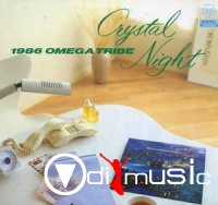 1986 Omega Tribe - Crystal Night (Vinyl, LP, Album)