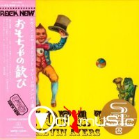 Kevin Ayers - Joy Of A Toy (1969) [2014 Remaster Japan Mini LP SHM-CD Edition]