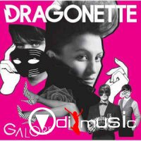 Dragonette - Discography (4 albums + 1 EP + 13 singles) - 2005-2012