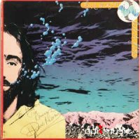 Dave Mason - Let It Flow (Vinyl, LP, Album)