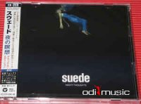 Suede - Night Thoughts (CD) 2016