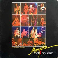 Monyaka - Classical Roots (Vinyl, LP, Album)