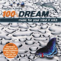 Various - 100% Dream - Music For Your Mind 9