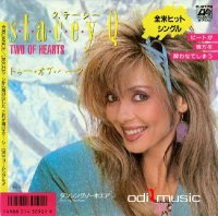 Stacey Q - Two Of Hearts (European Mix) (Vinyl)