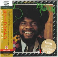 Billy Preston - Music Is My Life 1972 (2008)