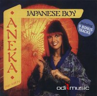 Aneka - Japanese Boy (Album) 1981 [30th Anniversary Remastered & Expanded] 2011