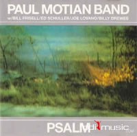 Paul Motian Band - Psalm (CD, Album)