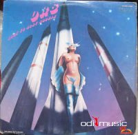ORS - Body To Body Boogie (Vinyl, LP, Album)