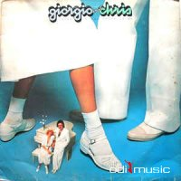Giorgio And Chris - Love's In You, Love's In Me (Vinyl, LP, Album)