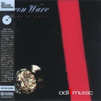 Leon Ware - Inside Is Love [Japan Edition] (2013)
