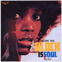 Various - Black Is Soul: Pama Singles Collection Volume Two (Vinyl)
