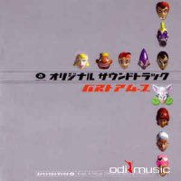 Various - Bust A Move Original Soundtrack (CD) (1998)