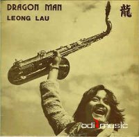 Leong Lau - Dragon Man (Vinyl, LP, Album)