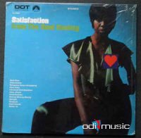 Cover Album of The Soul Society (3) - Satisfaction From The Soul Society (Vinyl, LP) (1968)