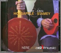 Peter Holsapple And Chris Stamey - Here And Now (CD)