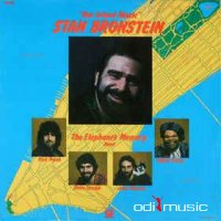 Stan Bronstein / The Elephant's Memory Band - Our Island Music 1976