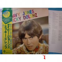 Davy Jones & Micky Dolenz - You're A Lady (1981)