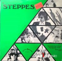 The Steppes - The Steppes (1984)