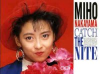 Cover Album of Miho Nakayama - Catch The Nite (Vinyl, LP)