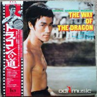 Joseph Koo - The Way Of The Dragon (Original Soundtrack)