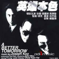 Joseph Koo - A Better Tomorrow 1 & 2 (2000)