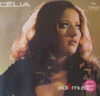 Cover Album of Célia (2) - Célia (Vinyl, LP, Album) 1972