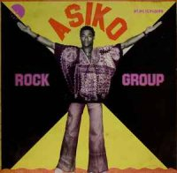 Asiko Rock Group - Asiko Rock Group (Vinyl, Lp, Album)