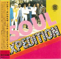 Freddie Terrell And The Soul Expedition - Soul Expedition (CD)