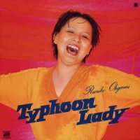 Ruriko Ohgami - Typhoon Lady (Vinyl, LP)