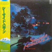 Mackey Feary & Kalapana - Seaside Romance (Vinyl, LP, Album)