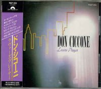 Don Ciccone - Lovers Prayer (CD, Album)