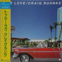 Craig Ruhnke - True Love (Vinyl, LP, Album)