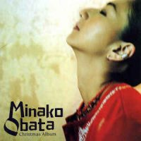 Minako Obata - Once Upon A Time (Christmas Album) (CD)