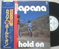 Cover Album of Kalapana - Hold On (Vinyl, LP, Album) 1980 Remastered