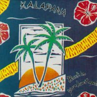 Cover Album of Kalapana - Back In Your Heart Again (CD, Album)