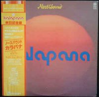 Kalapana - Northbound (Vinyl, LP)