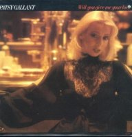 Patsy Gallant - Will You Give Me Your Love (Vinyl, LP, Album)