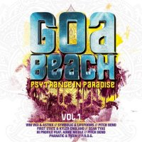 GOA BEACH VOL. 1 (PSYTRANCE IN PARADISE) (2018)